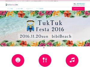 http://tuktuk098.com/festa/