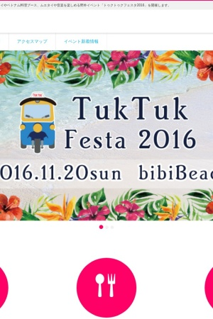 Screenshot of tuktuk098.com