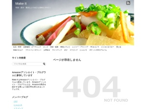 http://tukurikata.pya.jp/archives/967