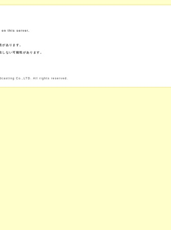 Screenshot of tv-aichi.co.jp