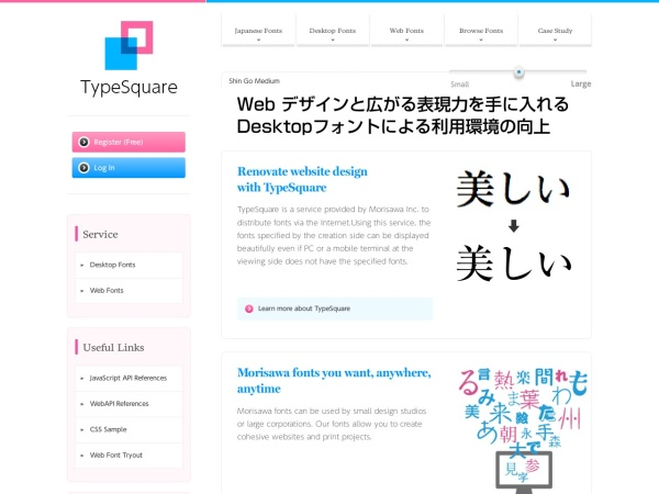 Screenshot of typesquare.com