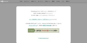 Screenshot of typing.sakura.ne.jp