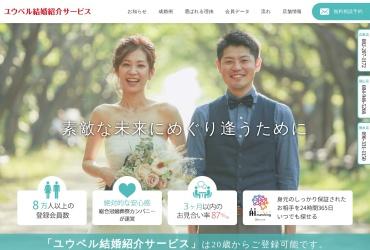 Screenshot of u-b.jp