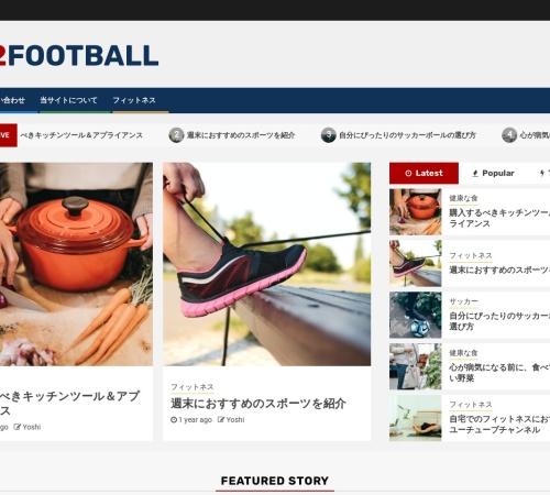 Screenshot of u12-football.jp