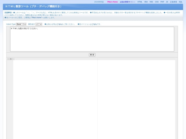 Screenshot of u670.com