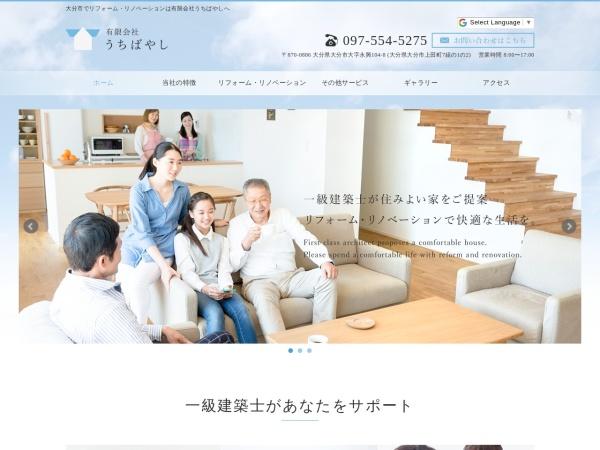 Screenshot of uchibayashi.co.jp
