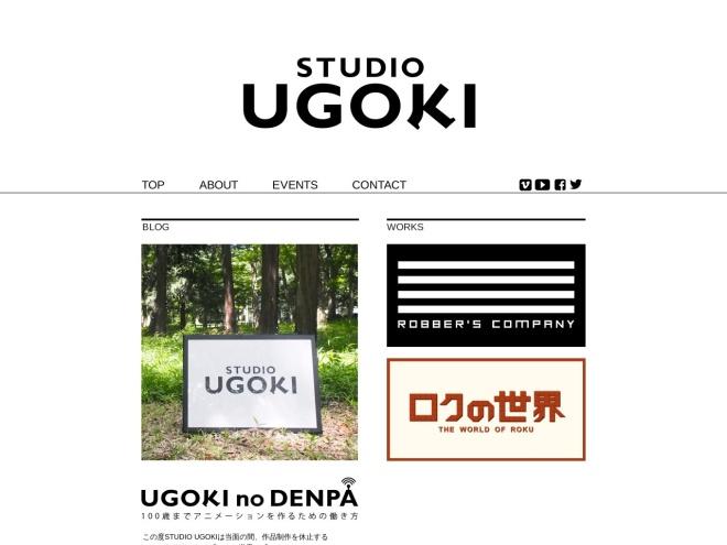 http://ugoki.jp/