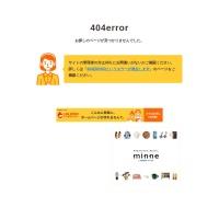 http://ukishima-garden.com/kyoto/