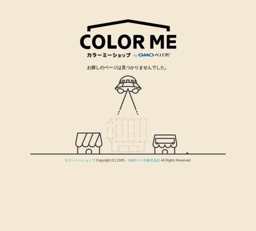 http://ukk.shop-pro.jp/