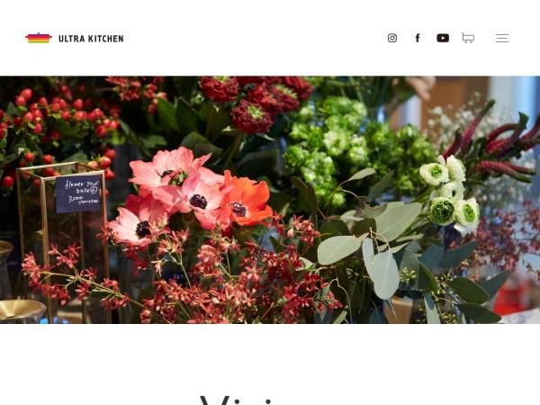 東京 表参道 朝食 モーニング  365日