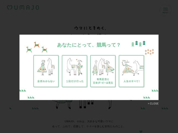 Screenshot of umajo.jra.jp