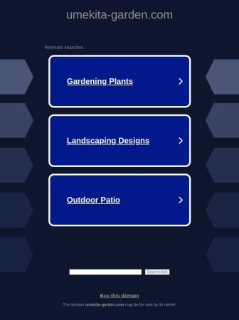 Screenshot of umekita-garden.com