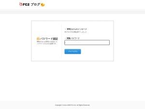 http://unimake2.blog.fc2.com/blog-entry-11.html