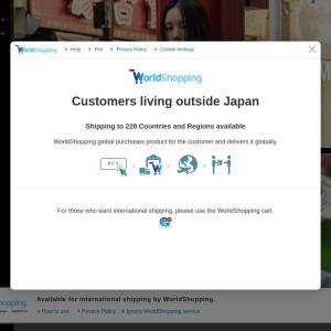 Screenshot of united-tokyo.com