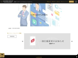 http://universe-club.jp/men/