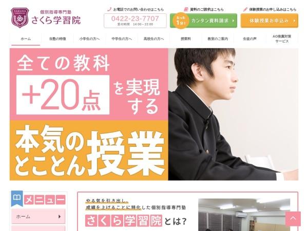 Screenshot of universita.jp