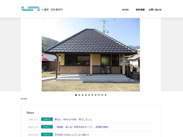 Screenshot of unkeseji.com