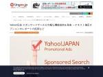 http://unyoo.jp/2016/07/yahoo-ss-update/