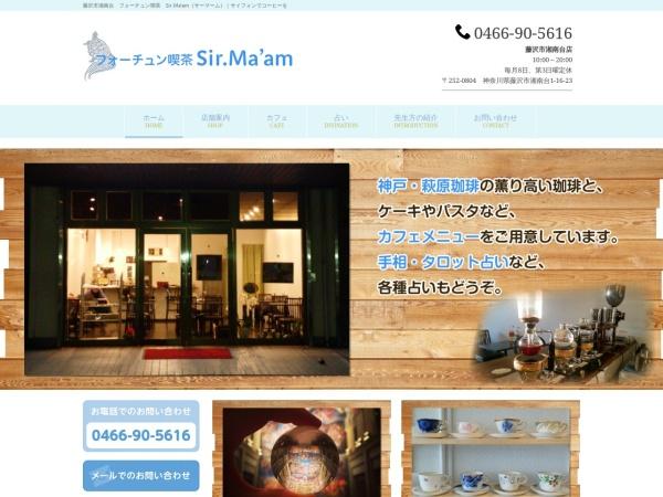 http://uranai-cafe-chiyo.com
