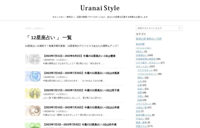 Screenshot of uranai.style