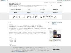 http://usami-noriya.blog.jp/archives/120008.html