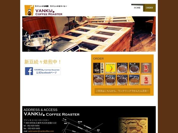 http://vankicoffee.com
