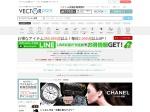 http://vector-park.jp/chanel.html