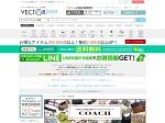 http://vector-park.jp/coach.html