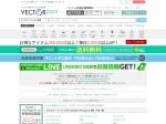 http://vector-park.jp/item_list/?bc=02013