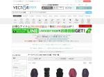 http://vector-park.jp/list/?kw=%A5%A2%A1%BC%A5%AF%A5%C6%A5%EA%A5%AF%A5%B9+ARC%27TERYX