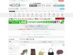 http://vector-park.jp/list/?kw=%A5%A2%A5%F3%A5%C6%A5%D7%A5%EA%A5%DE&od=3&lm=60