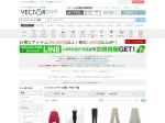 http://vector-park.jp/list/?kw=%A5%A4%A5%C3%A5%BB%A5%A4%A5%DF%A5%E4%A5%B1&cgt1=&send_sid=1