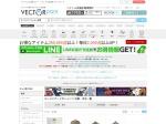 http://vector-park.jp/list/?kw=%A5%A8%A5%F3%A5%B8%A5%CB%A5%A2%A1%BC%A5%C9%A5%AC%A1%BC%A5%E1%A5%F3%A5%C4&cgt1=&send_sid=1