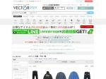 http://vector-park.jp/list/?kw=%A5%A8%A5%F4%A5%A3%A5%B9&cgt1=&send_sid=1