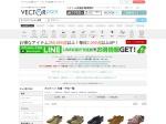 http://vector-park.jp/list/?kw=%A5%AF%A5%ED%A5%B1%A5%C3%A5%C8%26%A5%B8%A5%E7%A1%BC%A5%F3%A5%BA+CROCKETT%26JONES