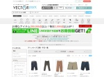 http://vector-park.jp/list/?kw=%A5%C7%A5%A3%A5%C3%A5%AD%A1%BC%A5%BA&od=3&lm=60