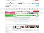 http://vector-park.jp/list/?kw=%A5%DE%A5%C3%A5%AF%A5%B9%A5%DE%A1%BC%A5%E9&cgt1=&send_sid=1