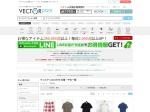 http://vector-park.jp/list/?kw=%A5%E9%A5%B3%A5%B9%A5%C6+LACOSTE