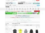 http://vector-park.jp/list/?kw=ATHLETA&cgt1=&send_sid=1