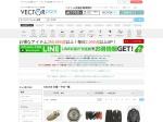 http://vector-park.jp/list/?kw=CELINE&cgt1=&send_sid=1#listtop