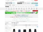 http://vector-park.jp/list/?kw=EDWIN&b_search=&bd%5B%5D=00950_%A5%A8%A5%C9%A5%A6%A5%A3%A5%F3+EDWIN&pl=&ph=&kw2=