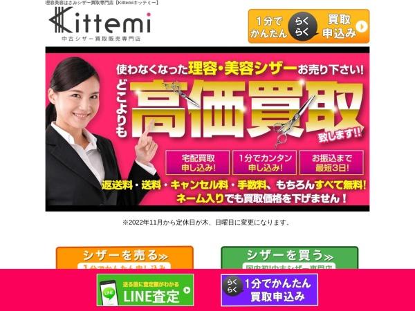 Screenshot of vector.kaitori-ten.com
