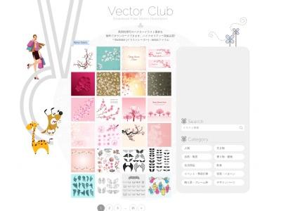 http://vectorclub.net/