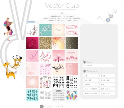 Screenshot of vectorclub.net