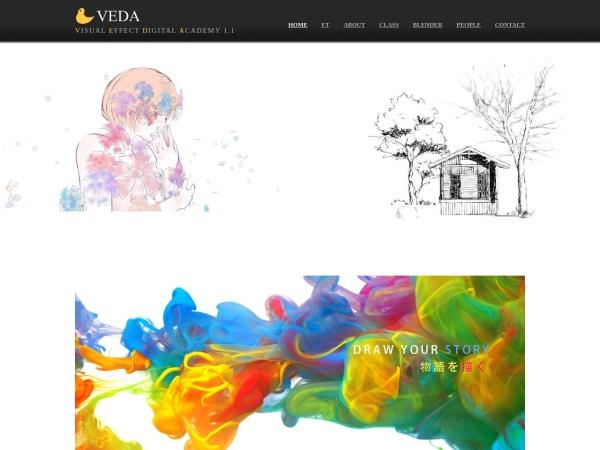 Screenshot of veda-online.com