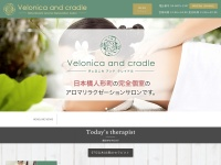 http://velonica-cradle.com/
