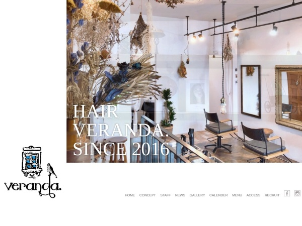 Screenshot of veranda-hair.com