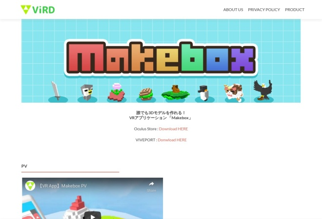 Screenshot of vird.co.jp