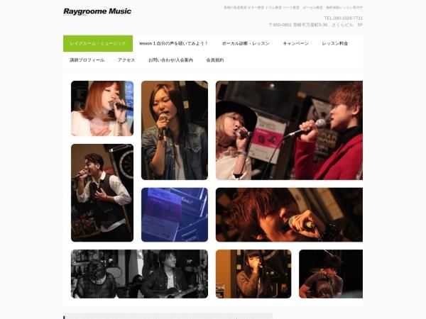 http://vocal.raygroome.com/