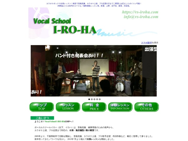 http://vs-iroha.com/index.html